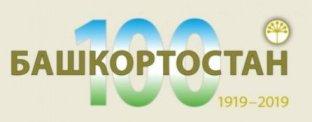 100-летие образования Республики